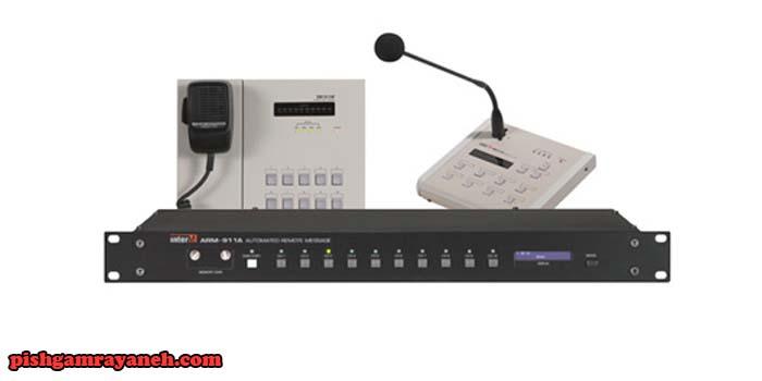 نصب سیستم صوتی بیمارستان